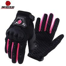 Перчатки для езды на мотоцикле, весенние и летние, дышащие, рыцарское оборудование, Электромобиль, все относится к женским перчаткам