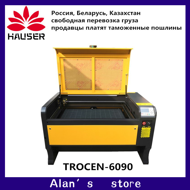 100W 6090 Laser Engraving Machine 600*900mm CO2 Laser Cutter Machine 220V / 110V DIY Laser Marking Machine Free Shipping