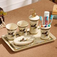 American-style bathroom five-piece bathroom supplies brushing cups mugs wash set bathroom ceramic teeth five pieces of american exquisite porcelain ornaments green peacock bathroom toiletries handicrafts