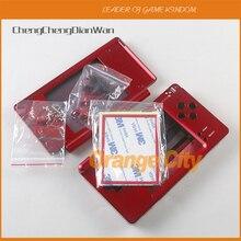 ChengChengDianWan piezas de reparación completas, Kit de carcasa de repuesto para Nintendo DS Lite NDSL