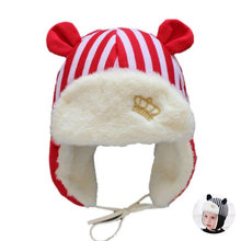 a4c8fe55067 Warm Winter Baby Hat Wool For Kids Girls Children Bomber Hats Boys Stripe Earmuffs  Cap Ears