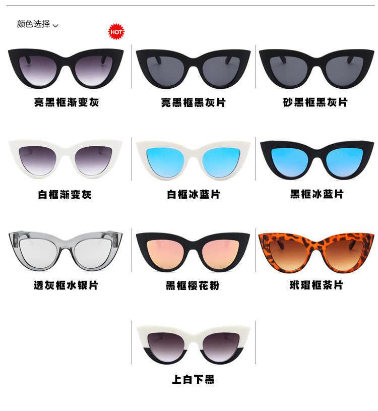 d2c2bb6f392b6 ... 2018 Rose Gold Cat Eye Sunglasses For Women Pink Mirror Shades Female  Sun Glasses Black White ...