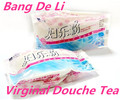 24 teabag/2 Boxes Fu Le Fen vaginal douche tea vagina infection wash vagina feminine hygiene relief vaginal itching