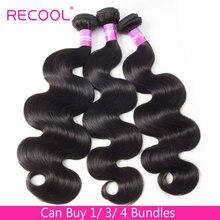 Recool волнистые волосы, для придания объема пряди бразильских волос Плетение пряди 1/3/4 пряди Пряди человеческих волос для наращивания натуральных Цвет 8-30 дюймов