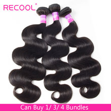 Recool Hair Body Wave Bundles Brazilian Hair Weave Bundles 1/3/4 Bundles Human Hair Extensions Natural Color 8   30 inch