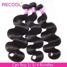 Recool włosy ciało fala brazylijskie doczepy do włosów wyplata wiązki 1/3/4 wiązki doczepy z ludzkich włosów Natural Color 8 30 cal