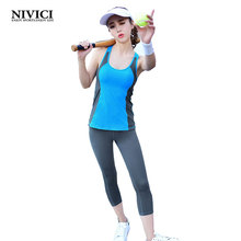2017 Women Yoga Set Two piece Vest Tights Cents Pant slimming vest Fitness Breathable Quick Dry