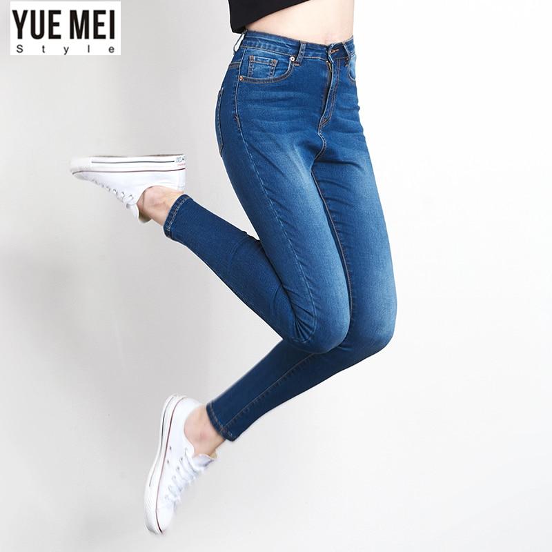 Qadınlar üçün 2018 bahalı Jeans Cılız yüksək bel və - Qadın geyimi - Fotoqrafiya 3