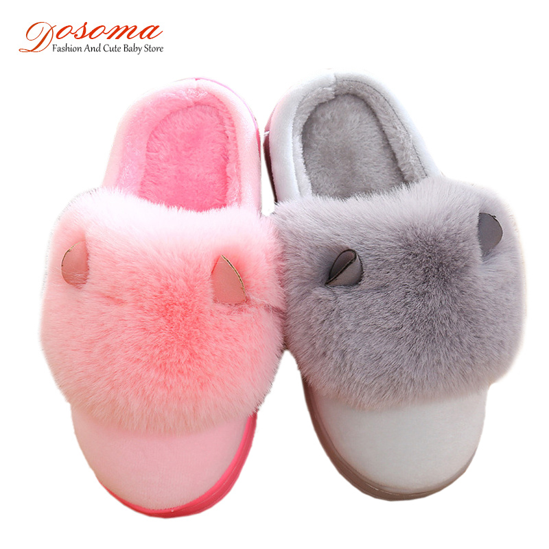 Awesome Kids Bedroom Slippers Photos - Ideas Design 2018 - anclan.us