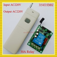 Wireless Remote Control Switch 220v AC 30A Relay High Load Receiver 200 3000m Long Range Transmitter
