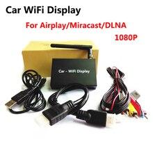 1080 P HD araba WiFi ekran WIFI ayna kutusu ayna bağlantı için araba ve ev Video ses için Miracast DLNA airplay ekran yansıtma