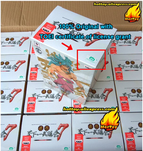 "100% Original Banpresto Scultures Colosseum BIG Zoukei Tenkaichi Budoukai 7 Vol.3 Collection Figure - Broly from ""Dragon Ball Z"""