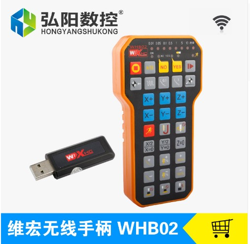 NC-Studio Control Handle WHB02 Cnc Router Control System Wireless Handle Remote-controller Cnc Machine Parts Widely Used