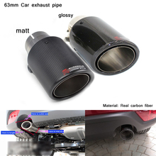 Universal Real Carbon Fiber Tail Car Exhaust Pipe Modified 63mm IN 76/89/101/114mm OUT Durable Round Silencer System