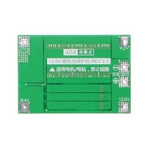 Image 5 - 3S 11.1V 12.6V 40A w/Balance 18650 Li ion Lithium Battery BMS Protection Board Enhanced/Balanced Version Whosale&Dropship