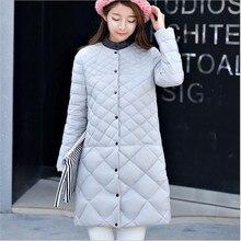 2016 Winter Jacket Women Fashion Down Jacket Temperament New High-end  Han Edition Frivolous  Diamond Lattice Feather Coat