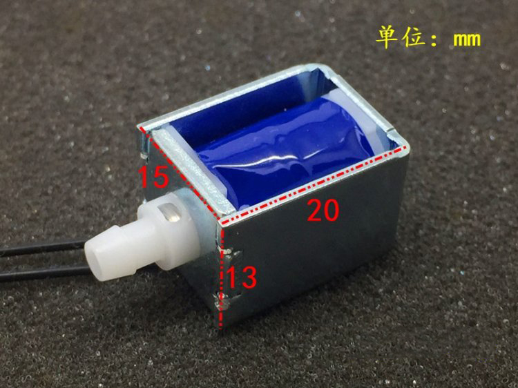 JQF1520 DC 3V-6V 3.7V Normally Closed Mini Exhaust Flow Solenoid Valve Micro Gas Air Valve Monitor DIY Breast Pump