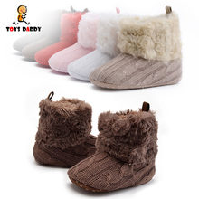 Compare prices on 1 Year Old Boy Boots
