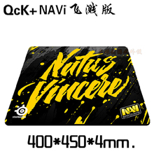 New arrive big OEM SteelSeries mouse pad QCK + 450MM*400MM navi Natus Vincere gaming mouse pad larger mice mat DOTA2 mousepad