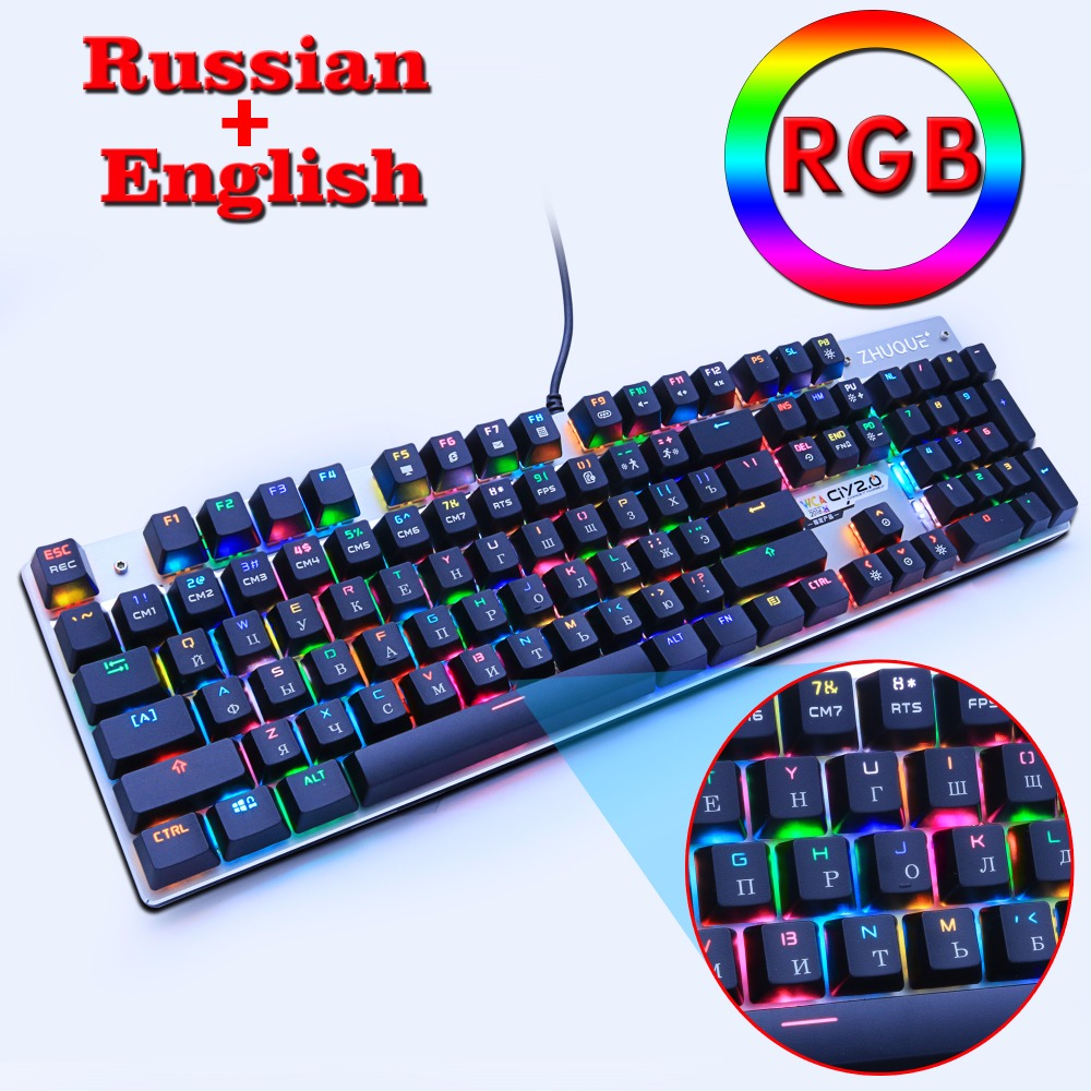 RGB Backlit gaming Mechanical keyboard 104 keys Anti-ghosting wired Gaming Keyboard switch USB Teclado for Gamer Russian/English mechanical gaming keyboard optical connection switch rgb backlit anti ghosting waterproof usb wired pro gamer russian stickers