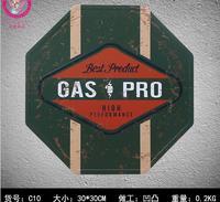 ผลิตภัณฑ์ที่ดีที่สุดก๊าซจิตรกรรมPROของขวัญR Etroหัตถกรรมสม่ำ