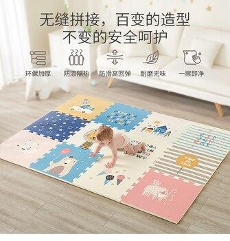 Se puede empalmar bebé gatear mat xpe material engrosamiento bebé escalada mat ambiental salud bebé gatear almohadilla de juego