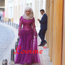 Turkish Evening Gown Long Sleeves with Hijab Muslim formal Dress Evening Dresses Long with Appliques Flowers Prom Dresses 2017
