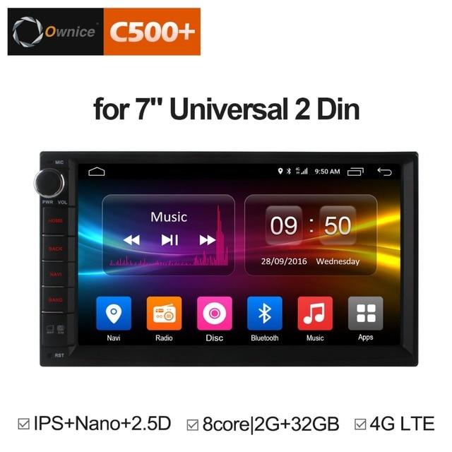 4 グラム LTE アンドロイド 8.1 オクタコアクアッドコア 4 グラム SIM LTE ユニバーサルカーラジオダブル 2 din 2din ステレオプレーヤー GPS ギガバイト 2 RAM ギガバイト 16/ギガバイト 32 ROM