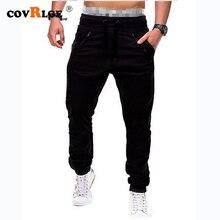 Мужские однотонные повседневные эластичные спортивные брюки для колледжа, новинка весны, молодежные модные брюки, уличная одежда MKX041