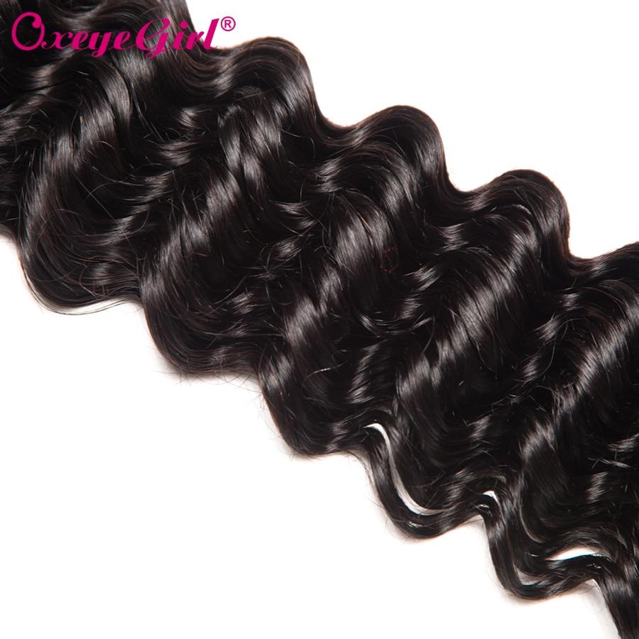 Oxeye fille Deep Wave Bundles Bundles de cheveux brésiliens Bundles - Cheveux humains (noir) - Photo 5