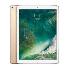 Apple iPad Pro 12.9 inch 64G/256G/512G