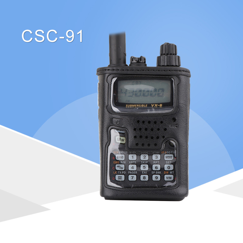 Applicable to YAESU VX6R Walkie Talkie VX-6R Two Way Radio Leather Case CSC-91 CaseApplicable to YAESU VX6R Walkie Talkie VX-6R Two Way Radio Leather Case CSC-91 Case