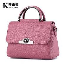 2016 Luxury Fashion Women's Handbag Bag Ladies Korean PU Leather Crossbody Bags Women Portable Shoulder Bags Casual Handbag