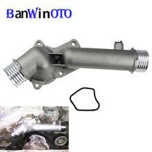 Корпус термостата для BMW 5 7 E38 E39 520 528i Модернизированный алюминиевый металлический водопровод охлаждающей жидкости выход водного горла фланец 11531740478