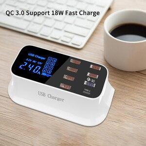 Image 1 - Portable Multi USB Charger Desktop Quick Charge 3.0 USB Charger Station Dock LED Display Smart USB Type C 8 Ports Charger Hub