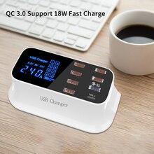 แบบพกพา USB Charger Desktop Quick Charge 3.0 USB Charger Station Dock จอแสดงผล LED สมาร์ท USB ประเภท C 8 พอร์ต charger HUB