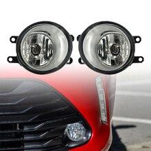 FADUIES 1 комплект противотуманный светильник H11 55 Вт галогенные лампы для Toyota Camry Highlander Corolla Tacoma Metrix Yaris Prius Scion xA и т. д