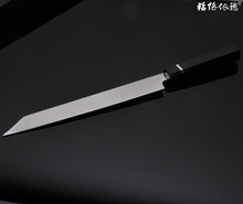 "9.5"" 10.5"" 12""Sashimi Knife Fish Fillet meat Professional Chef kitchen Knife Germany Steel Blade Wooden handle 5.1.2W"