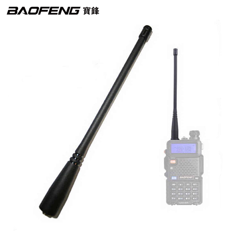 VHF//UHF 144//430MHz rubber Ham Soft Antenna Female for BaoFeng UV-5R LINTON Radio