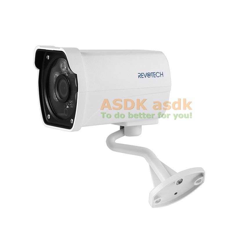 CCTV AHD Camera 2.0MP 1080P Waterproof Outdoor Camera 6 leds IRCut Night Vision