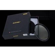 ZOMEI ABS тонкий регулируемый фильтр нейтральной плотности ND2-400 фильтр для DSLR объектива камеры нет X шаблон в середине изображения