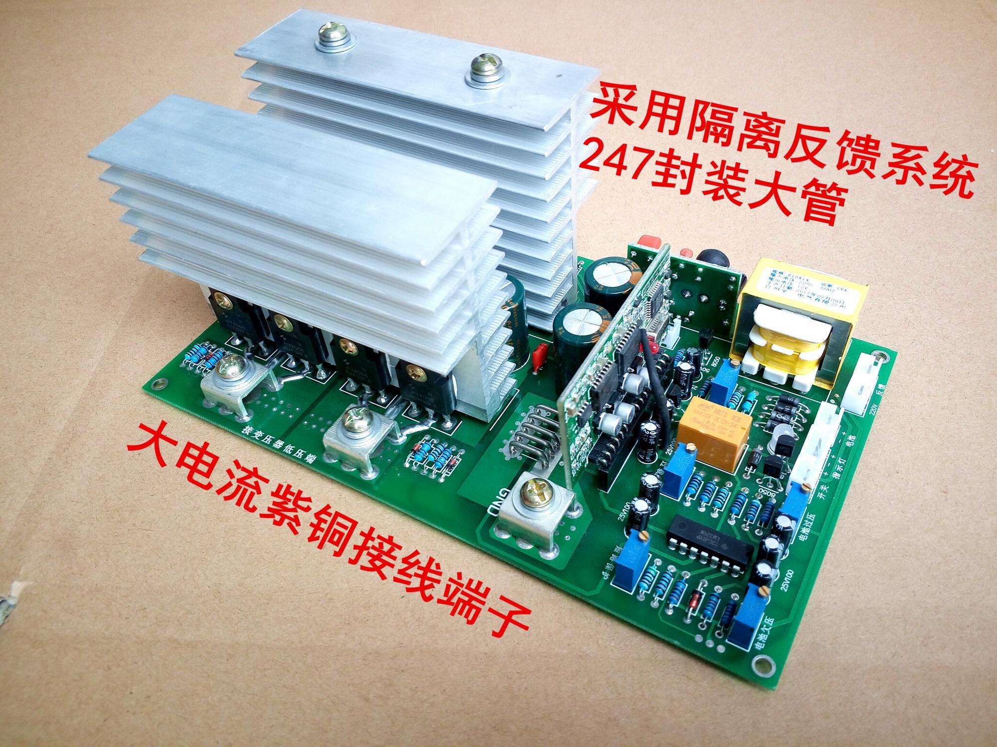 24v 36v 48v 60v 1kw To 5kw Pure Sine Wave Power Frequency Inverter How Make A Homemade 2000 Va Circuit Electronic The Latest High Main Board 12v24v36v48v60v