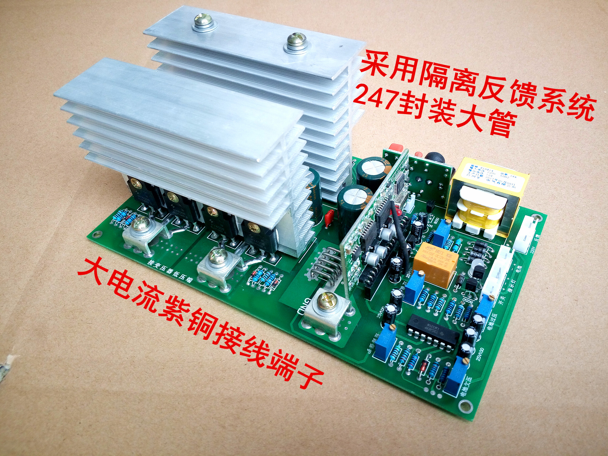 The latest pure sine wave high power frequency inverter main board 12V24V36V48V60V 12v24v36v48v60v drive board pcb of the main board of a pure sinusoidal high power power frequency transformer inverter