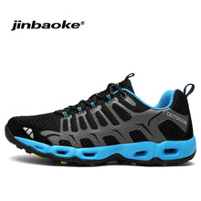 4af4d60a8978 Summer Men Trekking Hiking Shoes Anti-skid Amphibious Water Shoes  Breathable Sport Shoes Outdoor Aqua