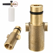 1pc Quick Release Pressure Washer Snow Foam Lance Adaptor Mayitr High Quality 1/4 Adapter Gun Washing Connector