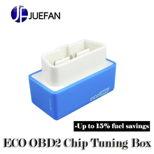 Drive EcoOBD2 Economy Chip Tuning Box