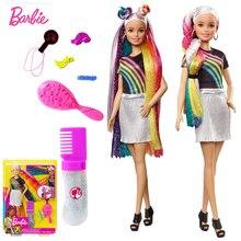 Fashion Brand Children Princess