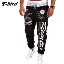 Jogger Pants Outdoors Joggers Men 2017 Male Letter Print Harem Pants Sweat Pant Men Trousers Wear Mens Jogger 3XL EYFMF
