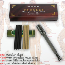 Free shipping! Stainless Steel Middle Size Face Body Moxibustion Device Moxa cone beauty face tool (use 7mm moxa roll)