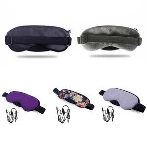 Image 4 - Новинка, контроль температуры, охлаждение, быстрое питание от сухой усталости, компрессор, USB, горячие подушечки, Уход за глазами, лидер продаж!